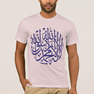 アラーAlhamdulillahのイスラム教のイスラム教の書道 Tシャツ