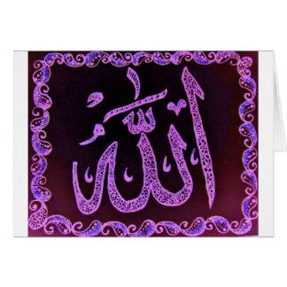 アラーMehndi カード