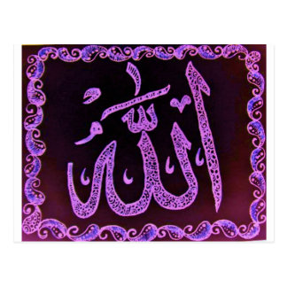 アラーMehndi ポストカード