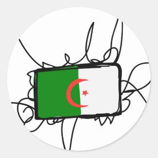 アルジェリア ラウンドシール