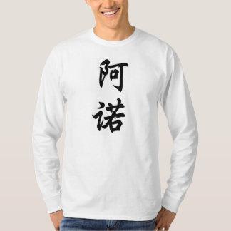 アルノー Tシャツ