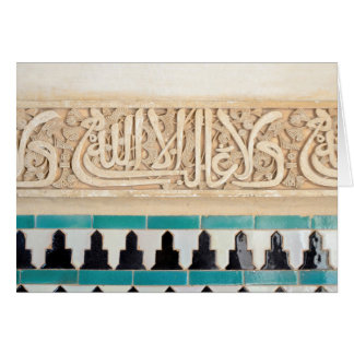 アルハンブラからの装飾的な詳細 カード