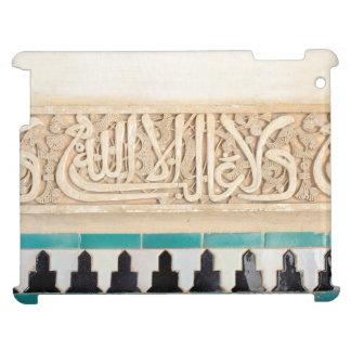 アルハンブラからの装飾的な詳細 iPad カバー