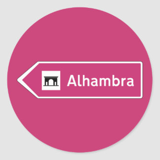 アルハンブラの交通標識、グラナダ、スペイン ラウンドシール