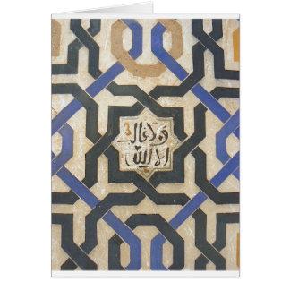アルハンブラの壁のタイル#10 カード