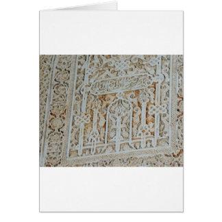アルハンブラの壁のタイル#1 カード