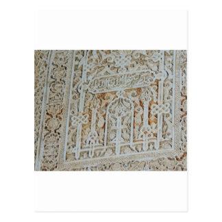 アルハンブラの壁のタイル#1 ポストカード
