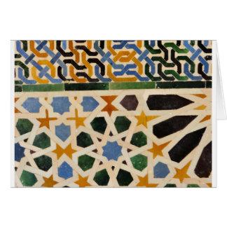 アルハンブラの壁のタイル#3 カード