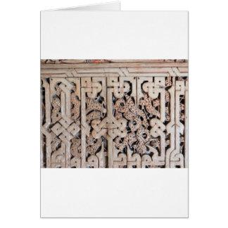 アルハンブラの壁のタイル#8 カード