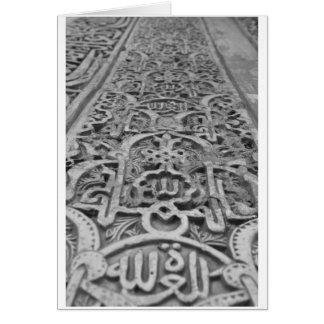 アルハンブラの壁の詳細 カード