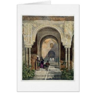 アルハンブラ、Granaの2人の姉妹の部屋 カード
