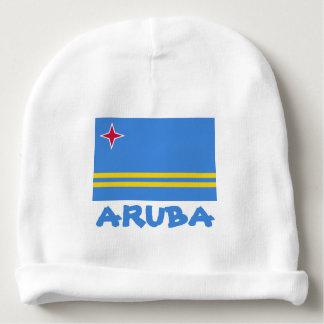 アルバの旗 ベビービーニー