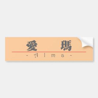 アルマ20010_3.pdfの中国のな名前 バンパーステッカー