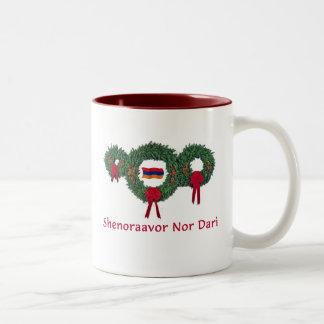 アルメニアのクリスマス2 ツートーンマグカップ