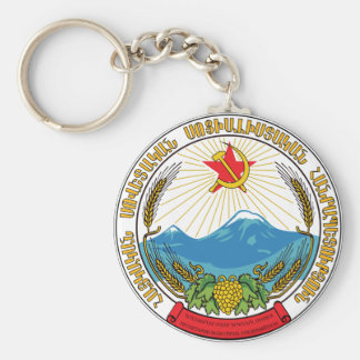 アルメニアのソビエト社会主義共和国の紋章 キーホルダー
