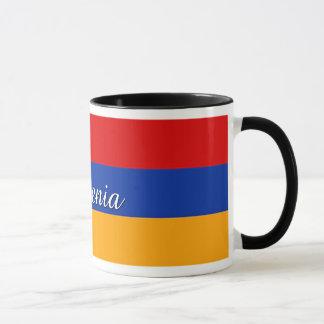 アルメニアのマグ マグカップ