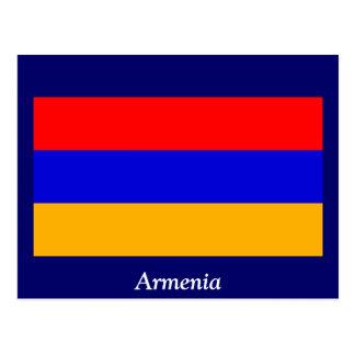 アルメニアの旗 ポストカード