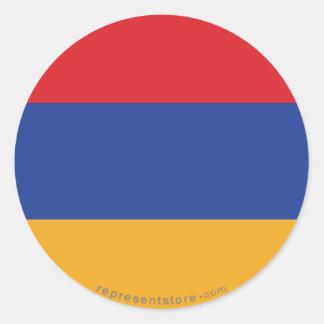 アルメニアの明白な旗 ラウンドシール