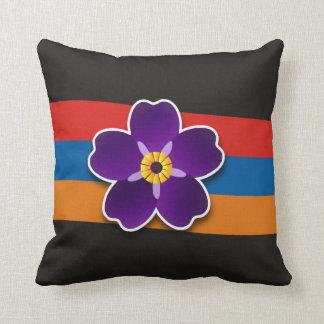 アルメニアの集団虐殺は私をない装飾用クッション1忘れます クッション