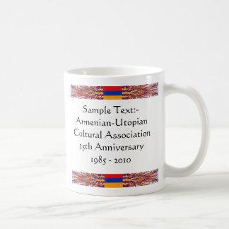 アルメニアのeTextの~のFlagcolorの地図のマグ コーヒーマグカップ