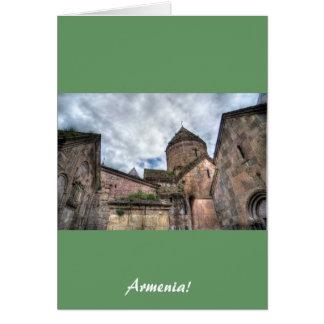 アルメニア! カード