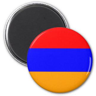アルメニア マグネット