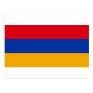 アルメニア- Yeraguynの旗 ポストカード