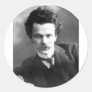 アレキサンダーBorisovich Goldenweiser ラウンドシール