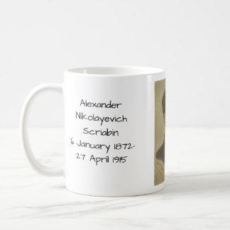 アレキサンダーNikolayevich Scriabin コーヒーマグカップ