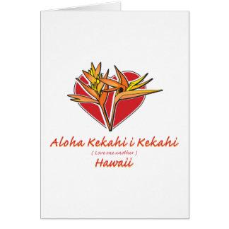 アロハハワイのバレンタイン グリーティングカード