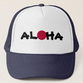 アロハハワイ日本のな朝日の旗 キャップ