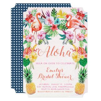 アロハ熱帯ブライダルシャワーの招待状 カード