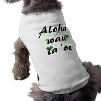 アロハwauのiaの「oe -あなたがハート緑化するハワイアンI愛 ペット服