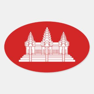 アンコール・ワットのカンボジア語/クメール王国の旗 楕円形シール