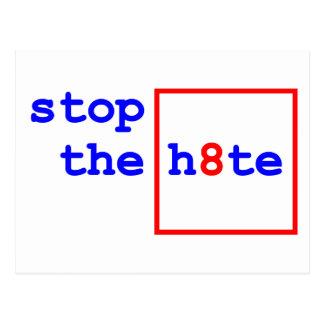 アンチ提案8: h8teをストップ ポストカード