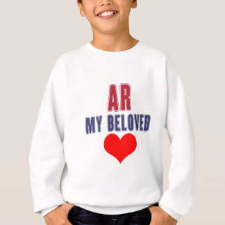 アーカンソー私の最愛 スウェットシャツ