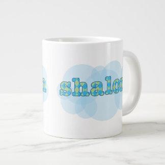 アーガイル柄のなパターンが付いているヘブライshalom ジャンボコーヒーマグカップ