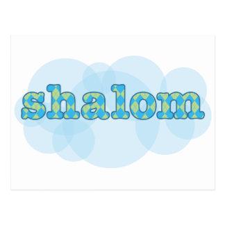 アーガイル柄のなパターンが付いているヘブライshalom ポストカード