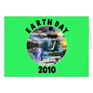 アースデー2010年 カード