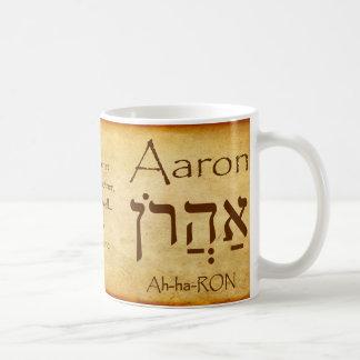 アーロンのヘブライ一流のマグ コーヒーマグカップ