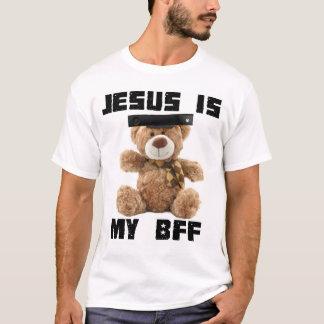 イエス・キリストのくまによって隠されるカム Tシャツ