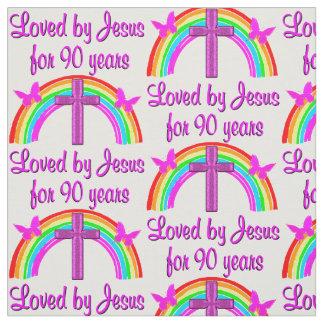 イエス・キリストの愛する第90誕生日 ファブリック