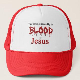 イエス・キリストの血によってカバーされる キャップ
