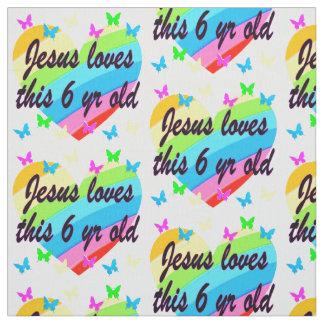イエス・キリストはこの6歳の十字のデザインを愛します ファブリック