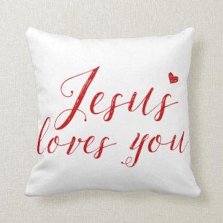 イエス・キリストはロゴの枕愛します クッション