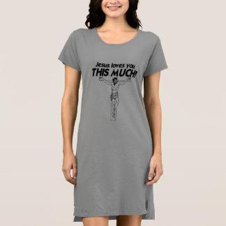 イエス・キリストは十分に.pngこれ愛します ドレス