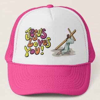 イエス・キリストは帽子愛します キャップ