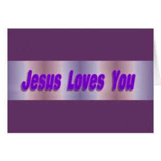 イエス・キリストは愛します カード