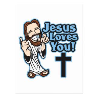 イエス・キリストは愛します ポストカード
