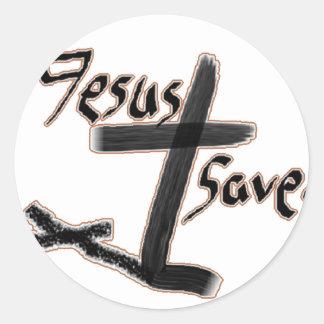イエス・キリストは救います ラウンドシール